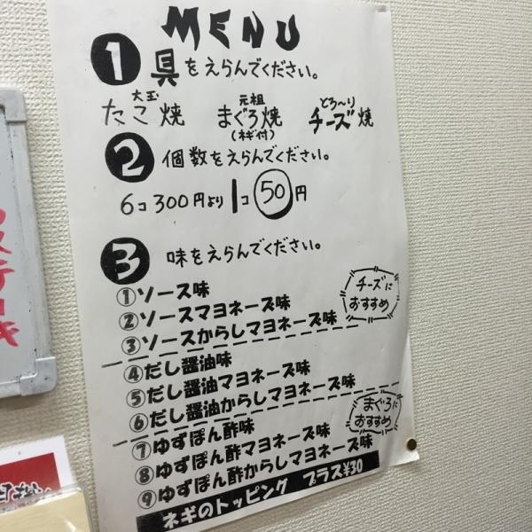 3-IMG_7551.jpg
