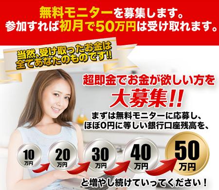 桜井仁パーフェクトキャッシュビジネスHFMI詐欺3