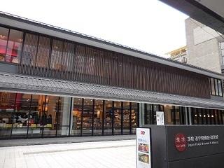 2016kyoto326.jpg