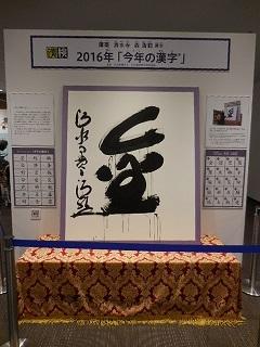 2016kyoto329.jpg