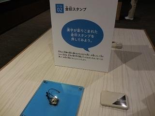 2016kyoto332.jpg