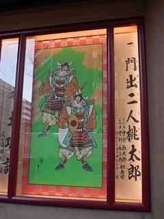 2017kabukiza1_2017020720070073d.jpg