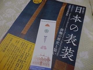 2017kyoto41.jpg