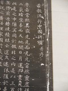3000kanji11.jpg