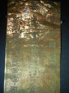 3000kanji18.jpg