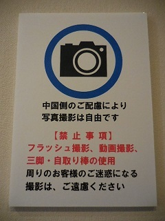 3000kanji3.jpg