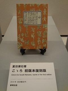 3000kanji7.jpg