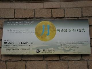 shibutsuki1.jpg