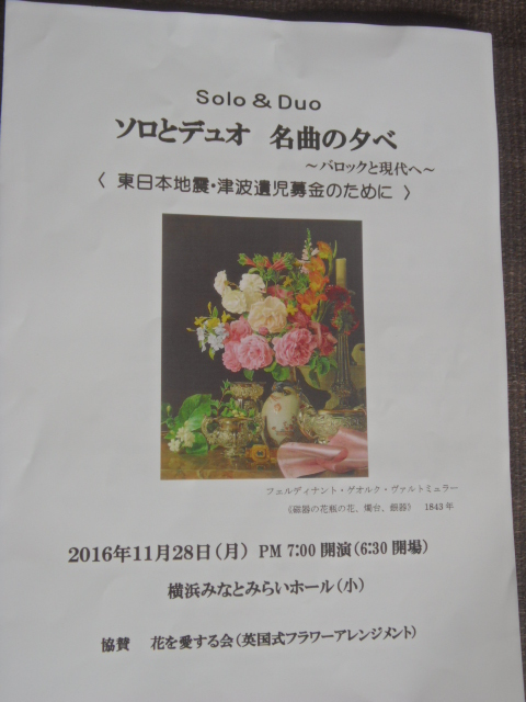 2016_1129_002028-CIMG6179.jpg