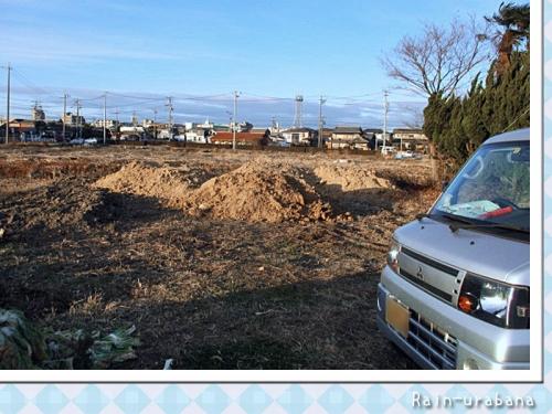 土が置いてくれてあるぅぅぅ~ (^ ^)