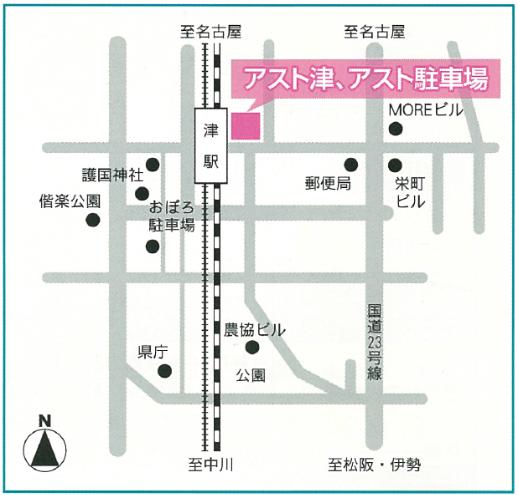 アスト津地図