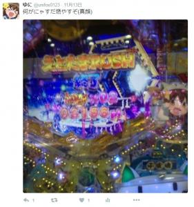 20161113etotama03.jpg
