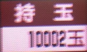 20161202 0352