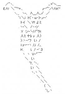 macchoneko14.jpg