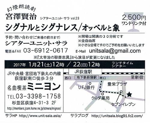 CCF20161214_00000 (2)