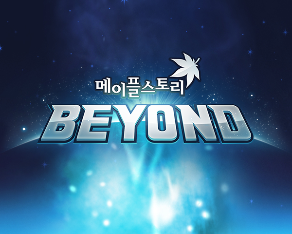 MapleStoryBeyond_K.png