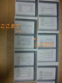 170113_012958_ed_ed.jpg