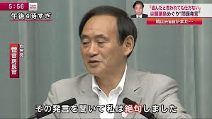 菅官房長官2