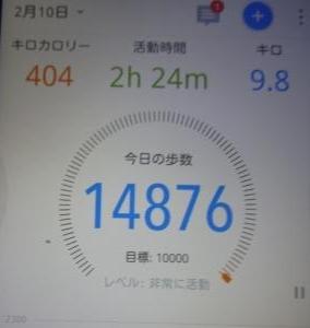 DSC02627_convert_20170211204030.jpg