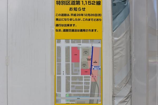 hamamatsucho17010154.jpg
