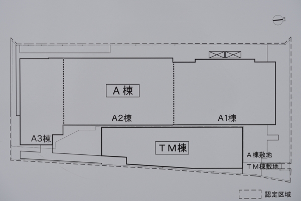hamamatsucho17010181.jpg