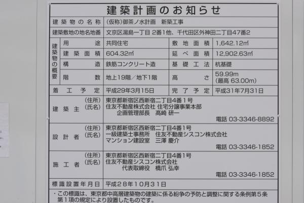kandamyojin16110872.jpg