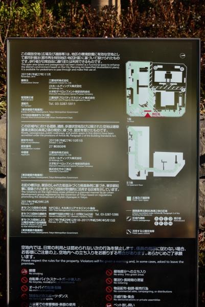 otemachi-park-building0775.jpg