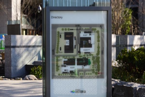 otemachi-park-building0783.jpg