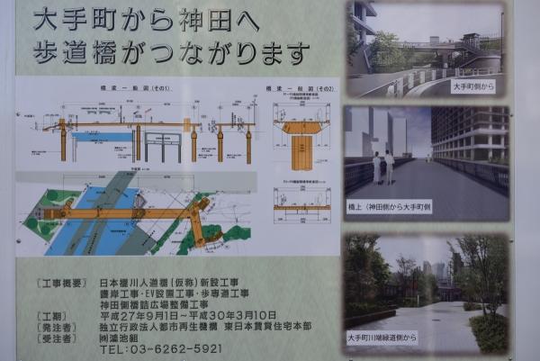 otemachi17010673.jpg
