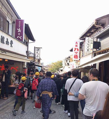 2016京都4