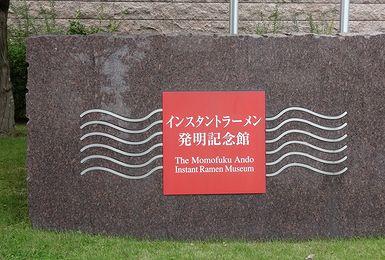 2016大阪