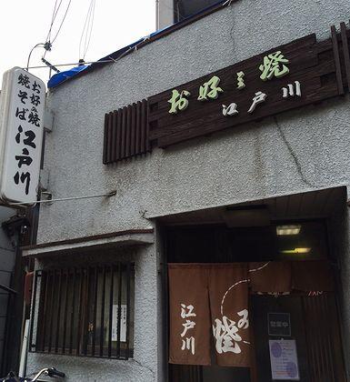 2016大阪6