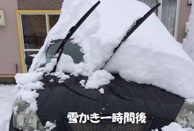 大雪12月2