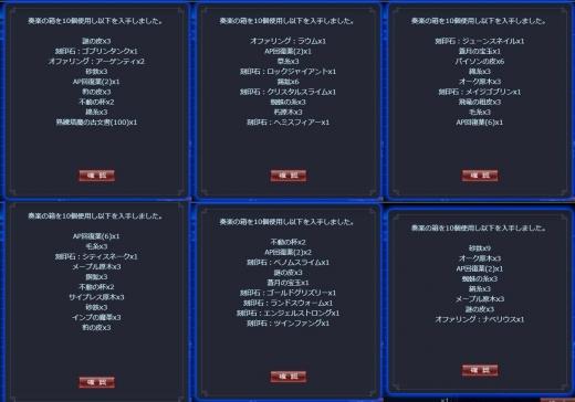 編集が大変な箱イベ奏楽編5