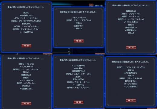 編集が大変な箱イベ奏楽編7