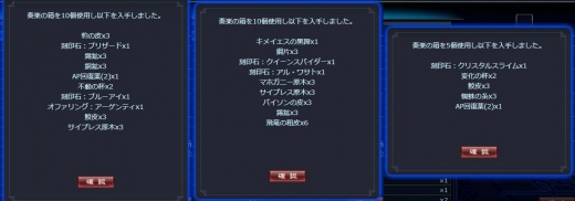 編集が大変な箱イベ奏楽編10