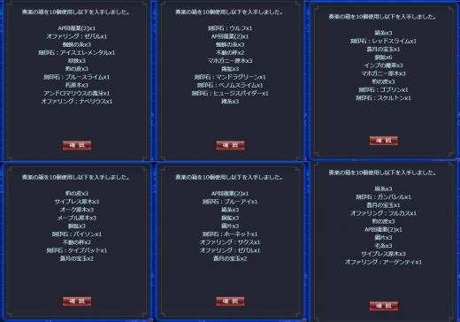 編集が大変な箱イベ奏楽編9