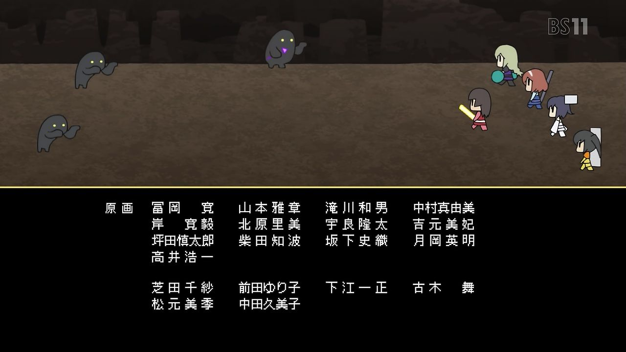 スクストアニメ#2 ED4