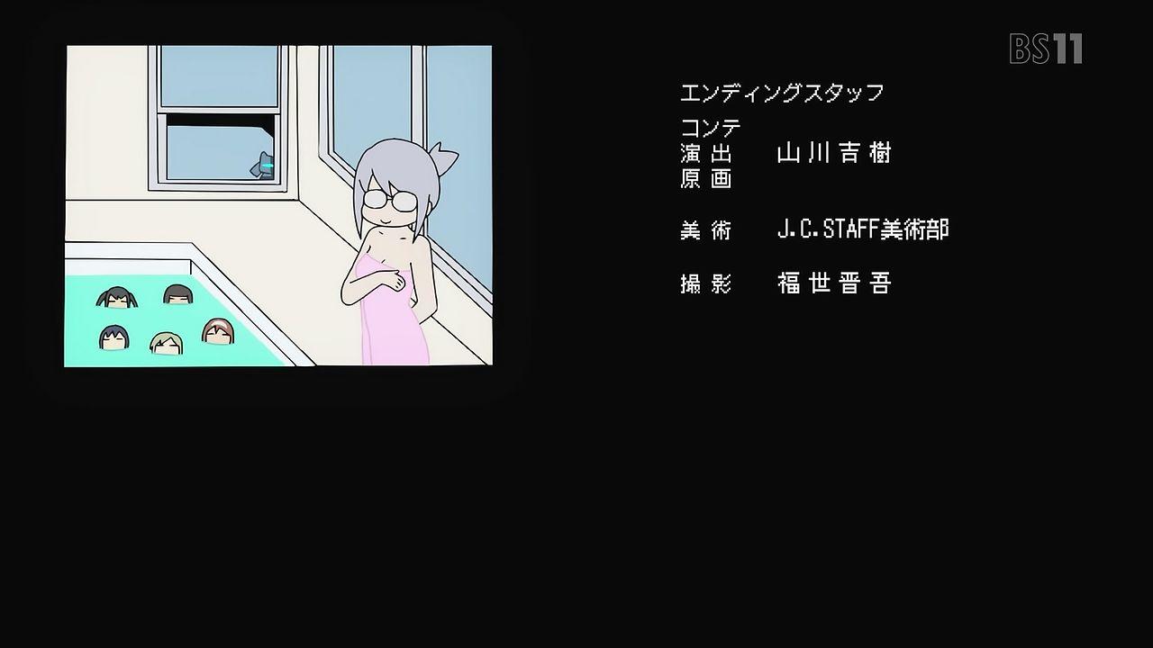 スクストアニメ#2 ED6