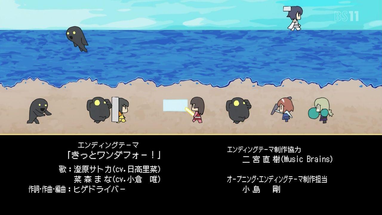 スクストアニメ#2 ED主題歌1