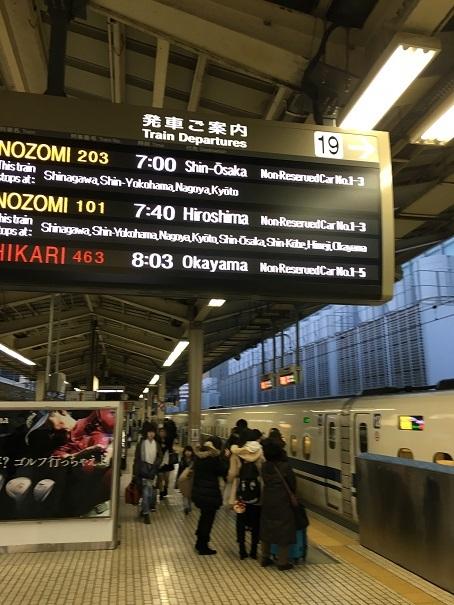 7:00の新幹線です、早っ