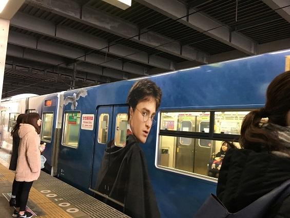 電車にもハリーが