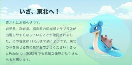 2016 1111 ポケモン3