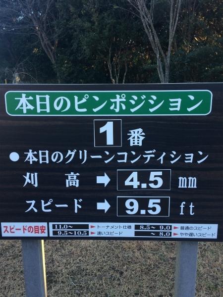161224成田FF