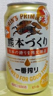 350ml 缶