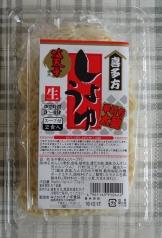 喜多方 しょうゆラーメン 2食入 138円