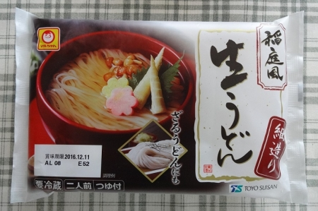 稲庭風生うどん 2人前 127円
