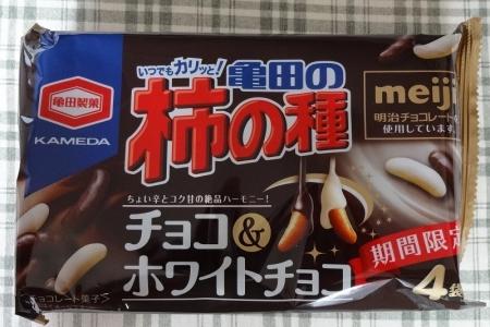 柿の種 チョコ&ホワイトチョコ 232円