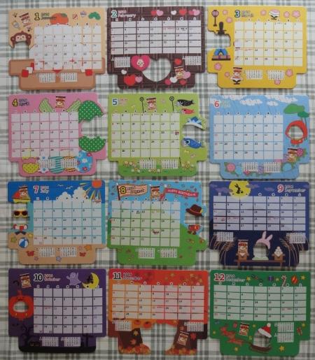 12カ月分のカレンダー