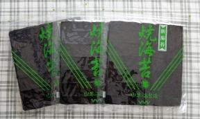 〈新海苔〉焼海苔  1袋 10枚入 756円 ×3袋